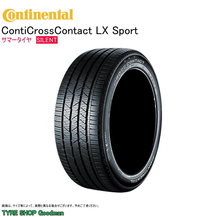 コンチネンタル サイレント 285/40R22 110Y XL LR LXスポーツ (ランドローバー承認) コンチクロスコンタクト サマータイヤ (4WD SUV)(22インチ)(285-40-22)