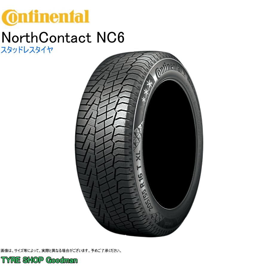 スタッドレス 225/55R17 97T コンチネンタル NC6 ノースコンタクト6 スタッドレスタイヤ (17インチ)(225-55-17)