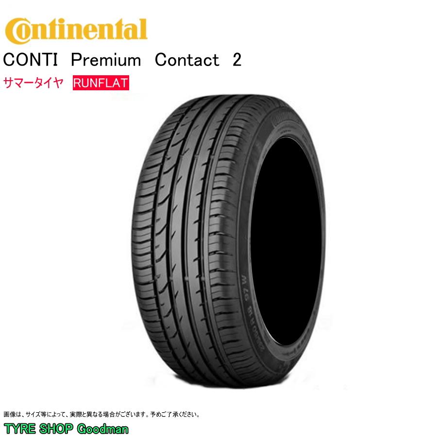 コンチネンタル ランフラット 225/55R16 95W ☆ CPC2 SSR コンチプレミアムコンタクト2 (BMW承認) サマータイヤ (乗用車用)(16インチ)(225-55-16)