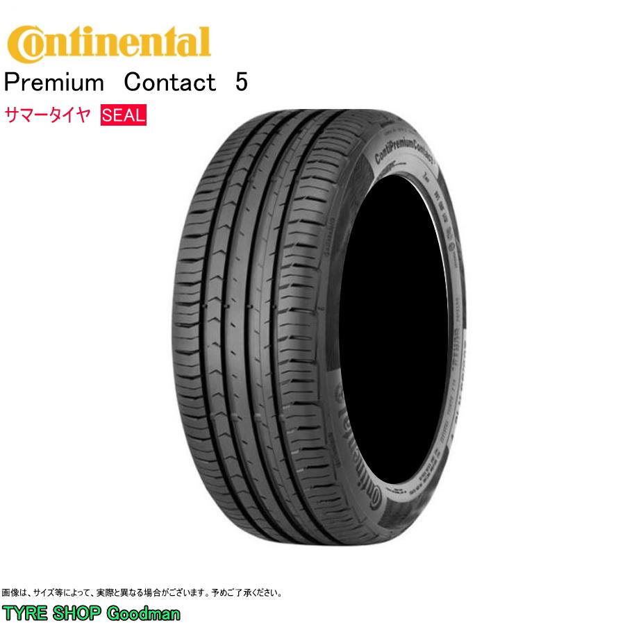 コンチネンタル コンチシール 215/55R17 94V CPC5 コンチプレミアムコンタクト5 (フォルクスワーゲン承認) サマータイヤ (17インチ)(215-55-17)