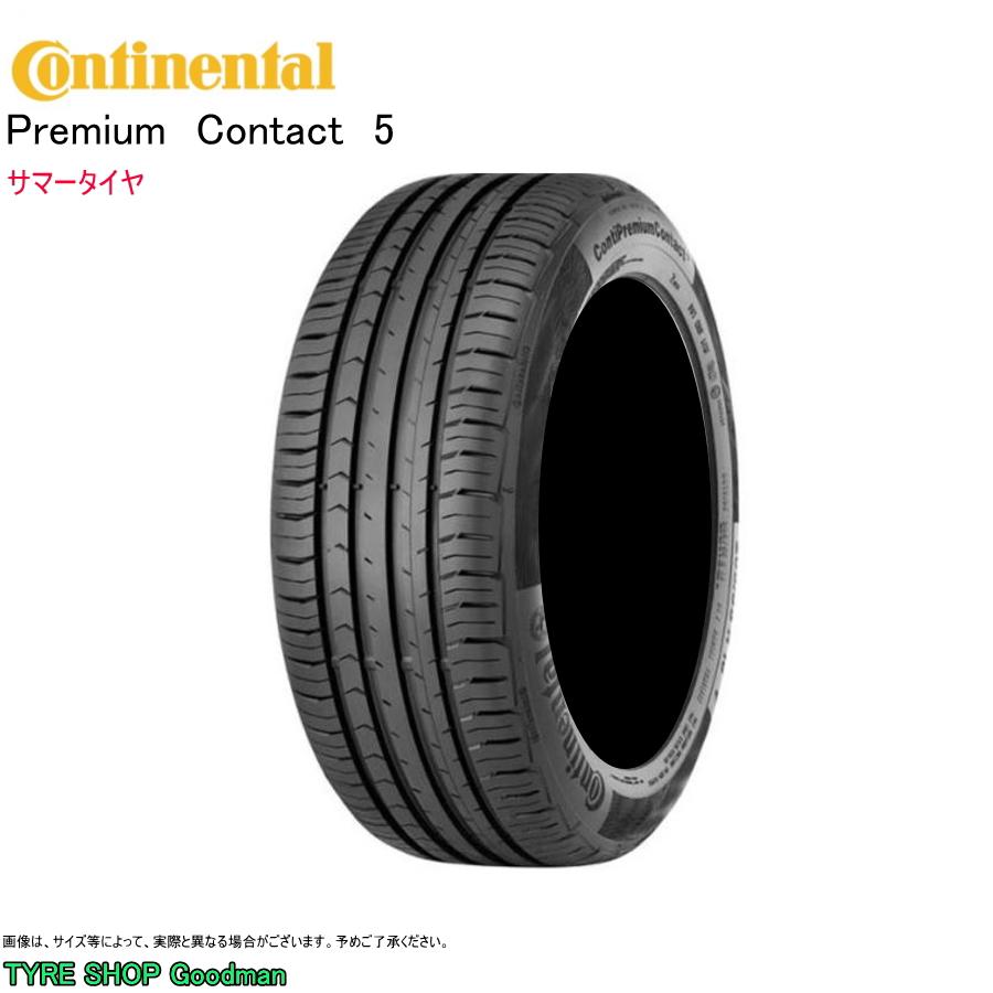 コンチネンタル 225/60R17 99H CPC5 コンチプレミアムコンタクト5 サマータイヤ (オンロード)(4WD SUV)(17インチ)(225-60-17)