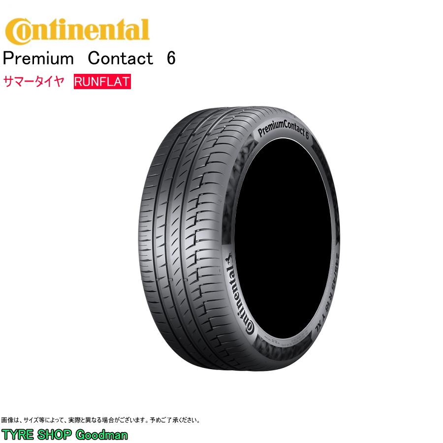 コンチネンタル ランフラット 315/35R22 111Y XL ☆ PC6 SSR プレミアムコンタクト6 (BMW承認) サマータイヤ (4WD SUV)(22インチ)(315-35-22)