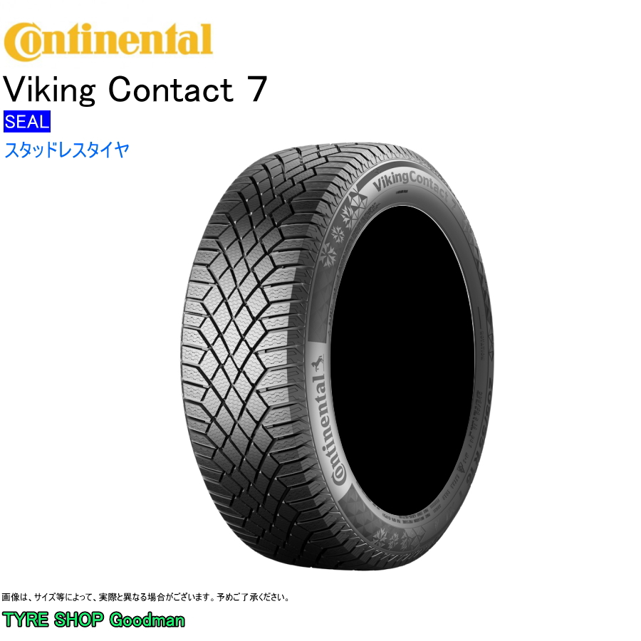スタッドレス シール 215/60R16 99T XL コンチネンタル コンタクト7 バイキング スタッドレスタイヤ (16インチ)(215-60-16)
