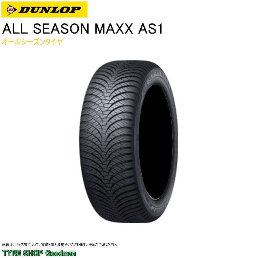 ダンロップ オールシーズン 225/55R18 98H AS1 マックス オールシーズン サマータイヤ (4WD SUV)(18インチ)(225-55-18)