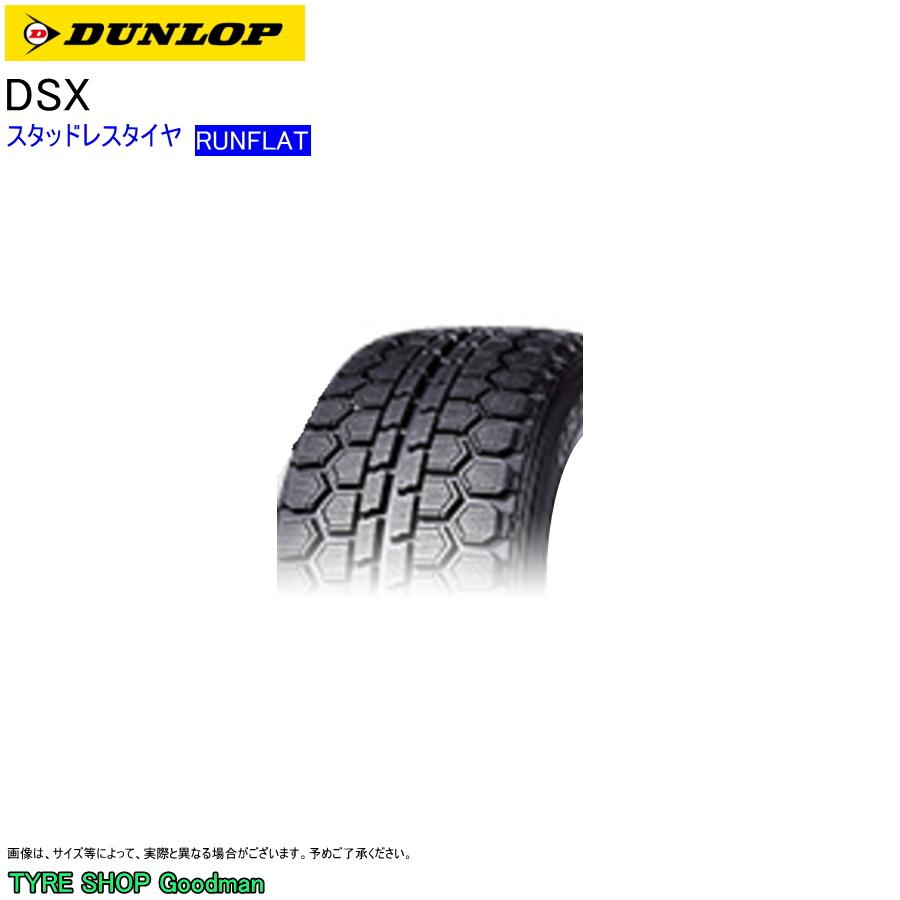 スタッドレス ランフラット 285/35R20 100Q ダンロップ DSX スタッドレスタイヤ (20インチ)(285-35-20)