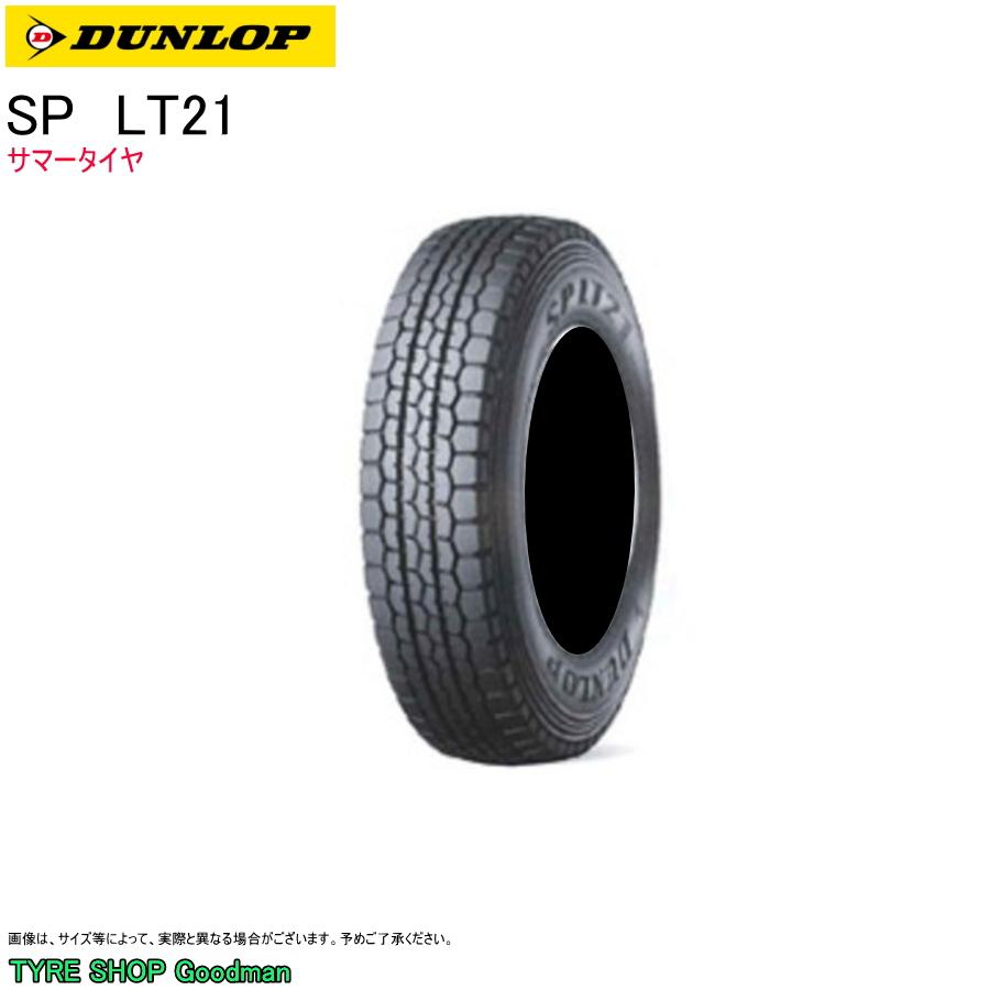 ダンロップ 225/85R16 121/119L LT21 SP サマータイヤ (小型トラック)(16インチ)(225-85-16-121)