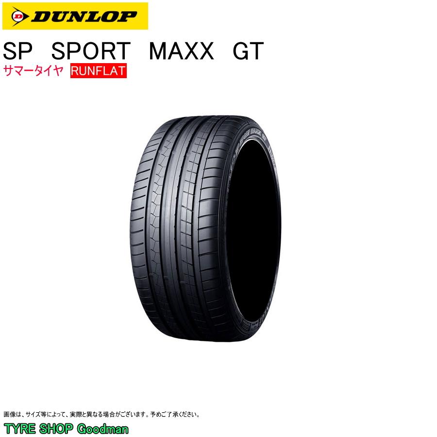 ダンロップ ランフラット 245/50R18 100W ☆ マックスGT SPスポーツ BMW X3シリーズ サマータイヤ (乗用車用)(18インチ)(245-50-18)