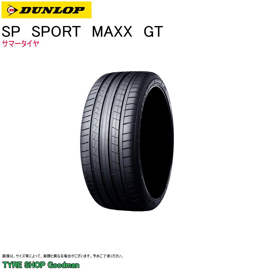 ダンロップ 265/45R20 108Y XL マックスGT SPスポーツ ベントレー ミュルザンヌ サマータイヤ (個人宅不可)(オンロード)(4WD SUV)(20インチ)(265-45-20)