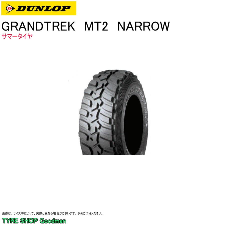 ダンロップ LT 235/85R16 108/104Q MT2 ナロー グラントレック ホワイトレター サマータイヤ (個人宅不可)(オフロード)(4WD SUV)(16インチ)(235-85-16)