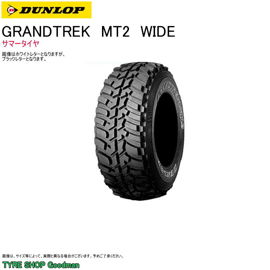 ダンロップ 265/70R16 112Q MT2 ワイド グラントレック ブラックレター サマータイヤ (個人宅不可)(オフロード)(4WD SUV)(16インチ)(265-70-16)