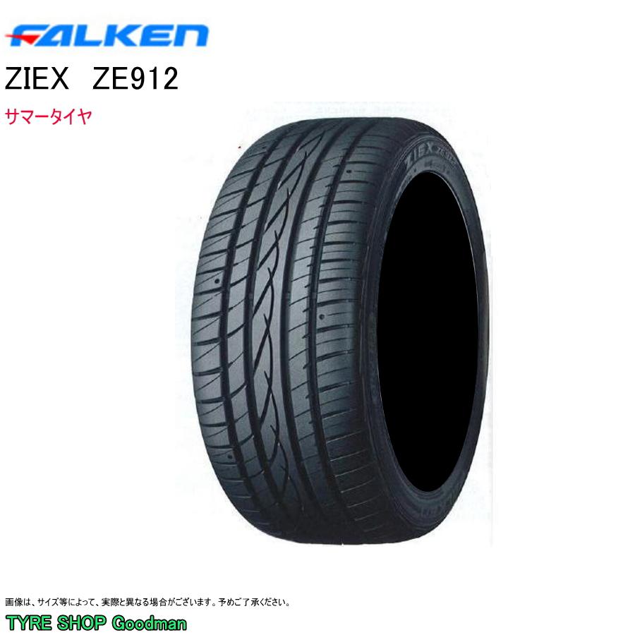 ファルケン 255/40R17 94W ZE912 ジークス サマータイヤ (乗用車用)(17インチ)(255-40-17)