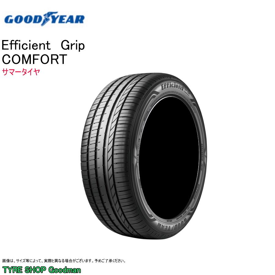 グッドイヤー 225/55R18 98V コンフォート エフィシエント グリップ サマータイヤ (低燃費)(コンフォート)(乗用車用)(18インチ)(225-55-18)