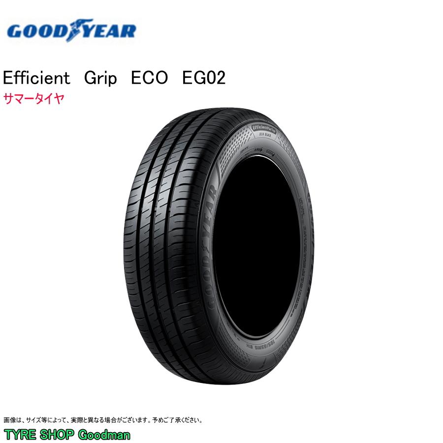 グッドイヤー 195/65R15 91H エコ EG02 エフィシエント グリップ サマータイヤ (2020年新商品)(低燃費)(乗用車用)(15インチ)(195-65-15)