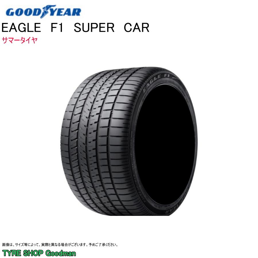 グッドイヤー P 255/40R19 96W スーパー カー F1 イーグル フォード マスタングGT サマータイヤ (19インチ)(255-40-19)
