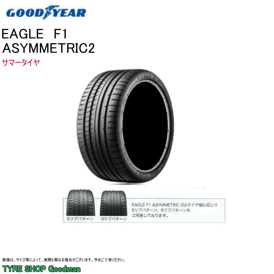 グッドイヤー 225/45R18 91Y アシメトリック2 F1 イーグル フィアット 500X サマータイヤ (18インチ)(225-45-18)