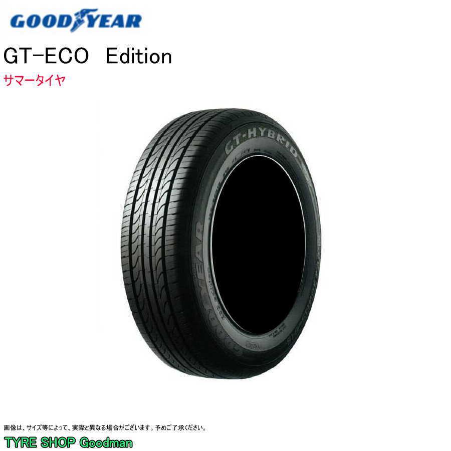 グッドイヤー 205/70R15 95S GTハイブリッド エコエディション サマータイヤ (乗用車用)(15インチ)(205-70-15)
