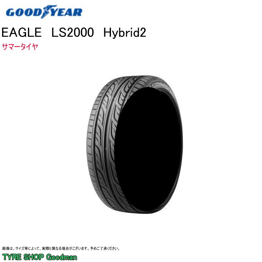 グッドイヤー 195/40R17 81W LS2000 ハイブリッド2 イーグル サマータイヤ (コンフォート)(乗用車用)(17インチ)(195-40-17)