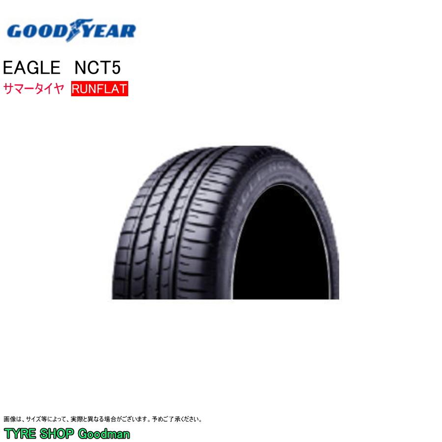 グッドイヤー ランフラット 245/45R17 95Y NCT5 ROF イーグル ☆ BMW 5シリーズ (E60 / E61) サマータイヤ (17インチ)(245-45-17)