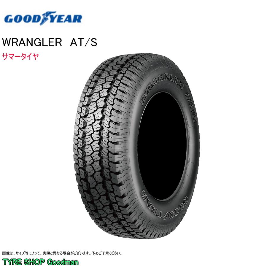 グッドイヤー 175/80R15 90S ラングラー AT/S サマータイヤ (オン&オフロード)(4WD SUV)(15インチ)(175-80-15)