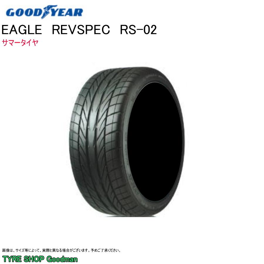 グッドイヤー 215/45R17 87W RS-02 レヴスペック イーグル サマータイヤ (スポーツ)(乗用車用)(17インチ)(215-45-17)