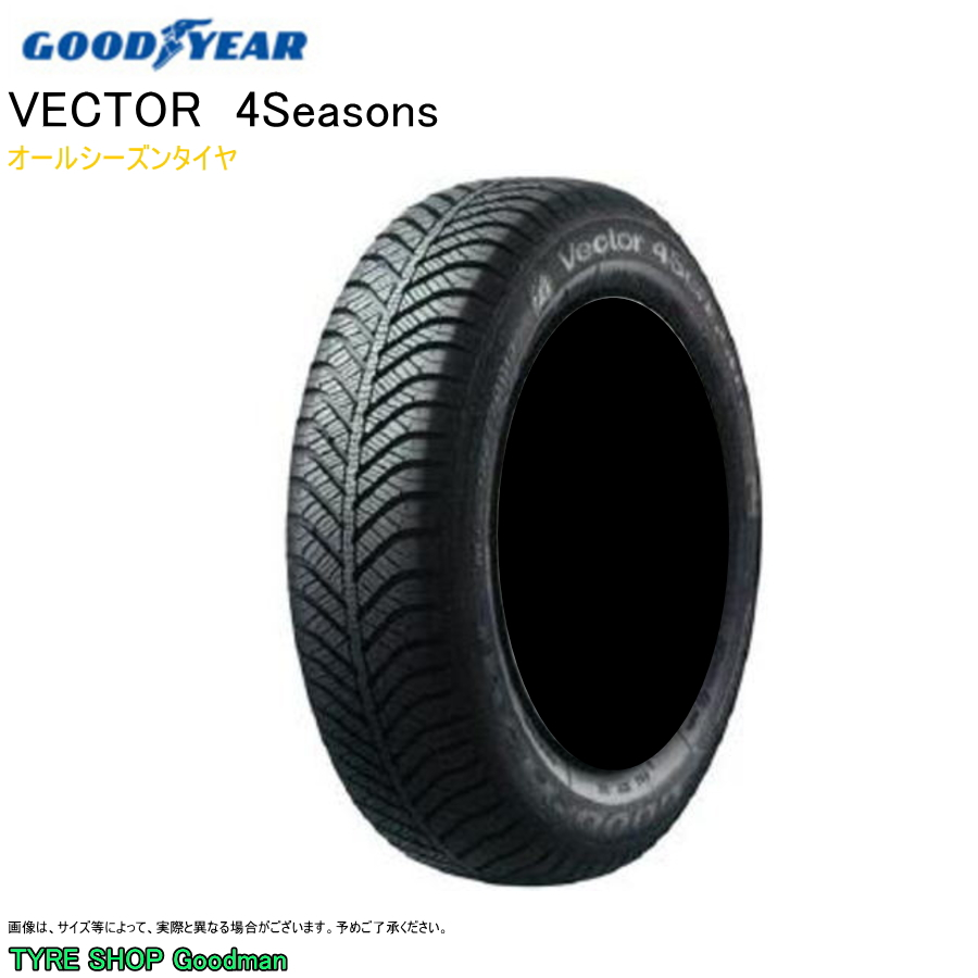 グッドイヤー オールシーズン 225/50R18 95H 4シーズンズ ベクター サマータイヤ オールシーズン (乗用車用)(18インチ)(225-50-18)