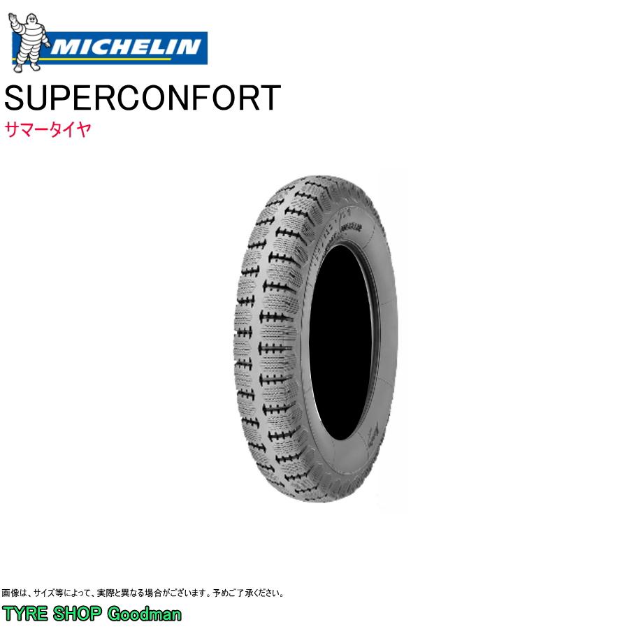 ミシュラン 150/160×40 SUPER CONFORT STOP S サマータイヤ (クラシックタイヤ)(150/160X40)(メーカー取寄)(要納期確認)