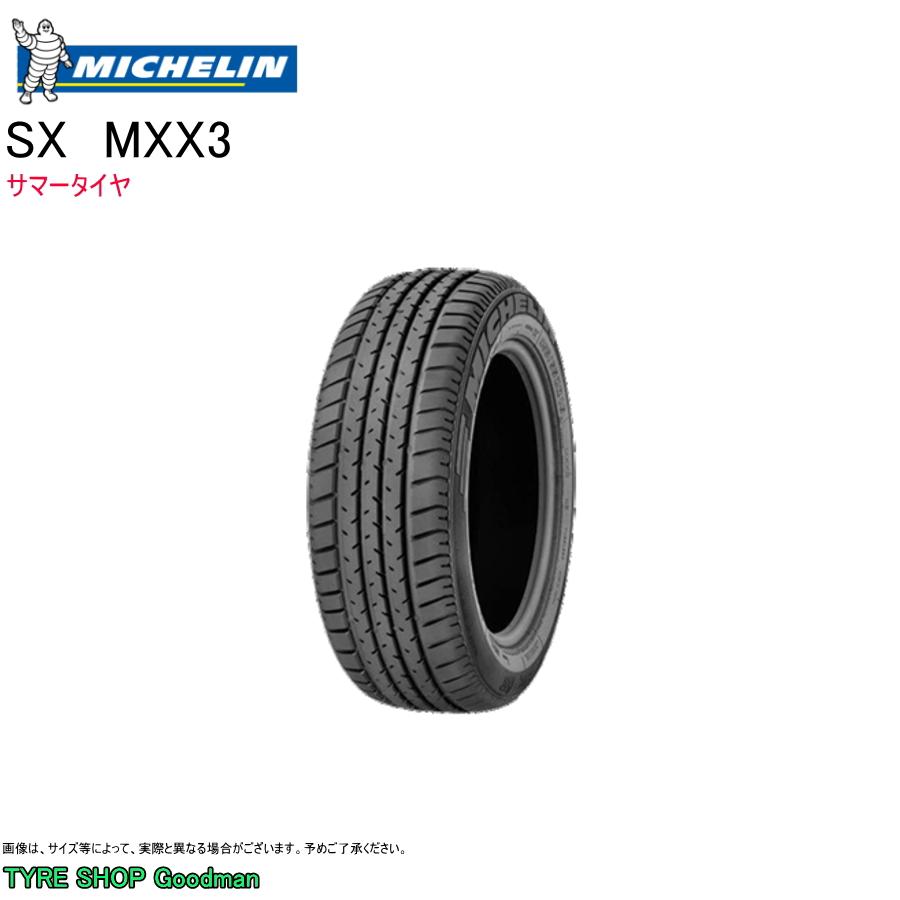 ミシュラン 245/45ZR16 SX MXX3 サマータイヤ (クラシックタイヤ)(メーカー取寄)(要納期確認)
