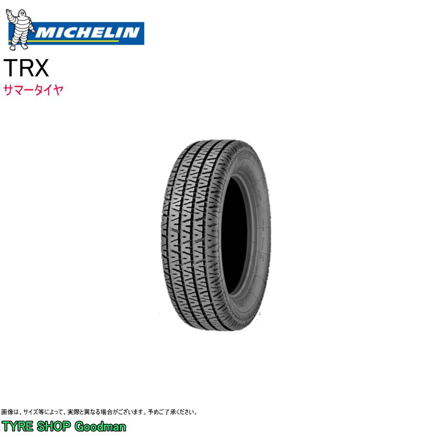 ミシュラン 200/60VR390 90V TRX サマータイヤ (クラシックタイヤ)(メーカー取寄)(要納期確認)
