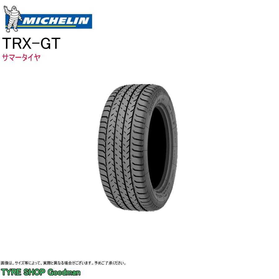 ミシュラン 240/45VR415 94W TRX GT サマータイヤ (クラシックタイヤ)(メーカー取寄)(要納期確認)