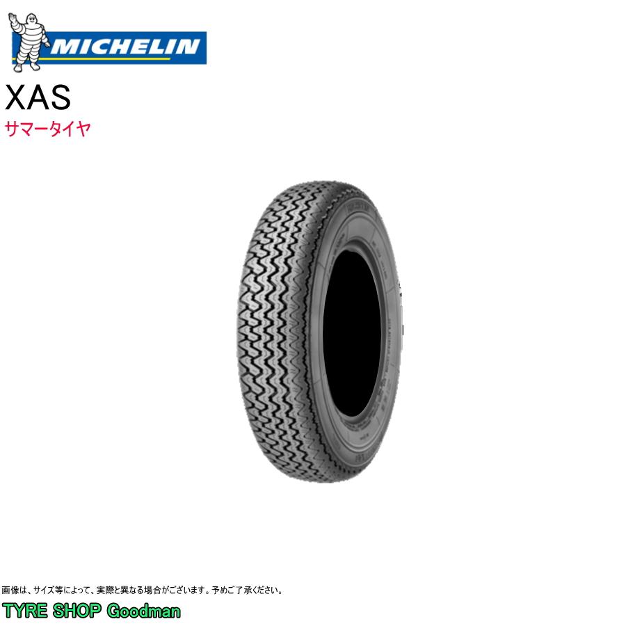 ミシュラン 165VR15 86V N0 XAS サマータイヤ (クラシックタイヤ)(メーカー取寄)(要納期確認)