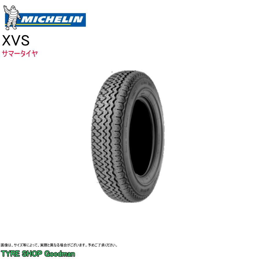 ミシュラン 185VR15 93V XVS サマータイヤ (クラシックタイヤ)(メーカー取寄)(要納期確認)
