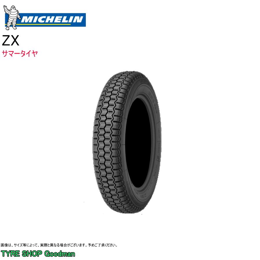 ミシュラン 6.40SR13 87S ZX サマータイヤ (クラシックタイヤ)(メーカー取寄)(要納期確認)