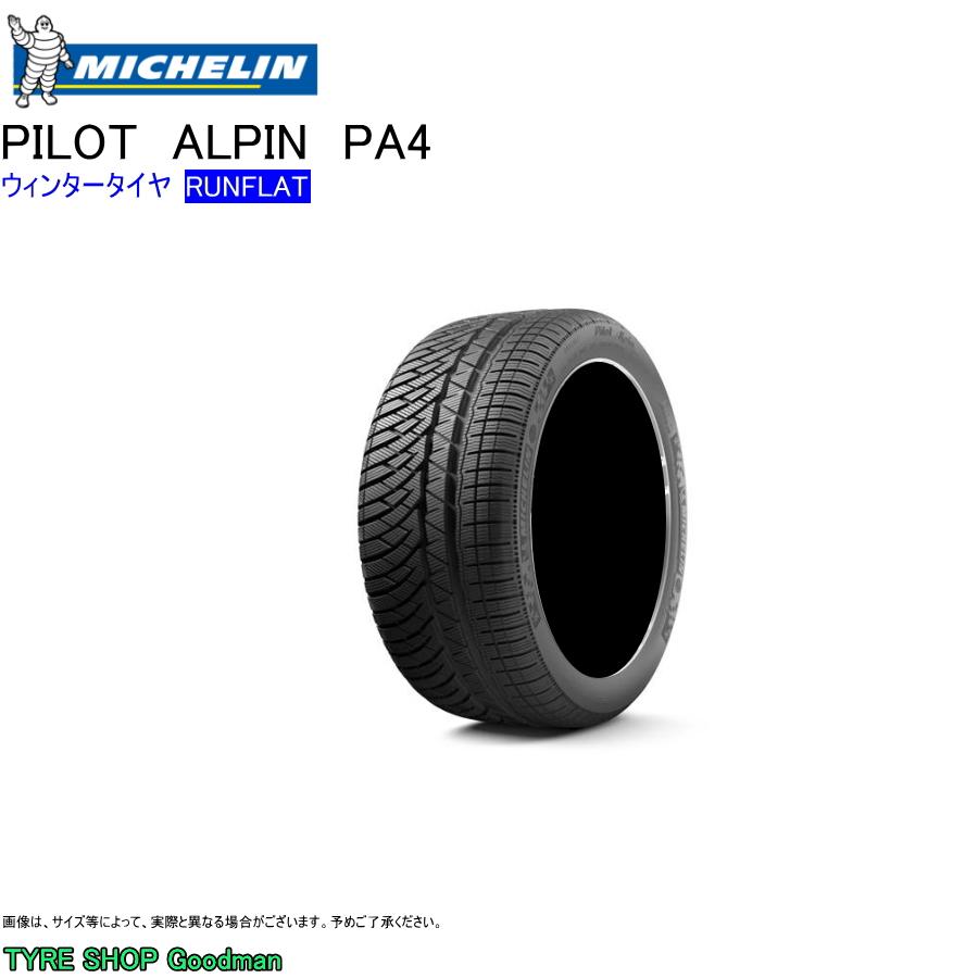 ウィンタータイヤ パイロット XL 225/45R18 PA4 アルペン (スタッドレスタイヤではありません)(225-45-18) 95V ウィンター ランフラット ZP ミシュラン