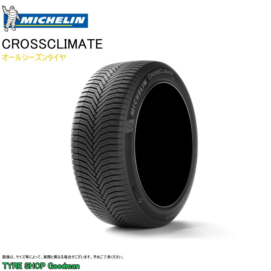 ミシュラン オールシーズン 225/50R18 99W XL クロスクライメートSUV サマータイヤ (4WD SUV)(18インチ)(225-50-18)
