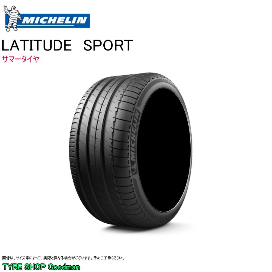ミシュラン 255/55R18 109Y XL N1 ラティチュード スポーツ (ポルシェ承認) サマータイヤ (オンロード)(4WD SUV)(18インチ)(255-55-18)