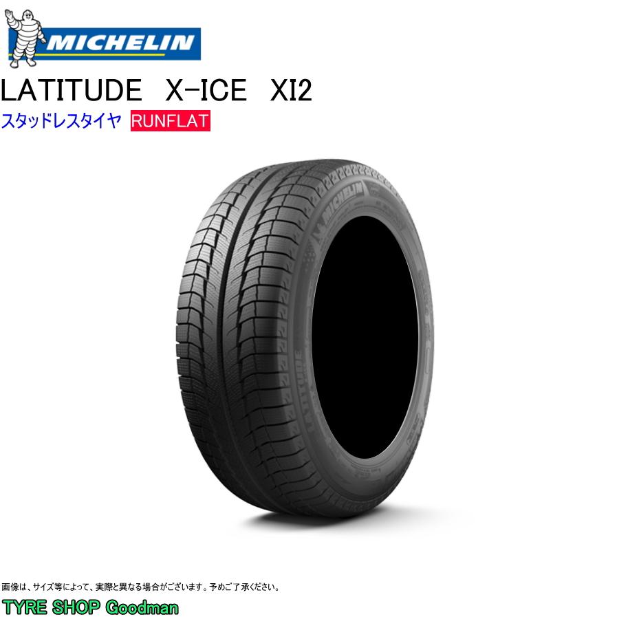 スタッドレス ランフラット 255/50R19 107H XL ミシュラン ラティチュード X-ICE XI2 ZP スタッドレスタイヤ ランフラットタイヤ (19インチ)(255-50-19)