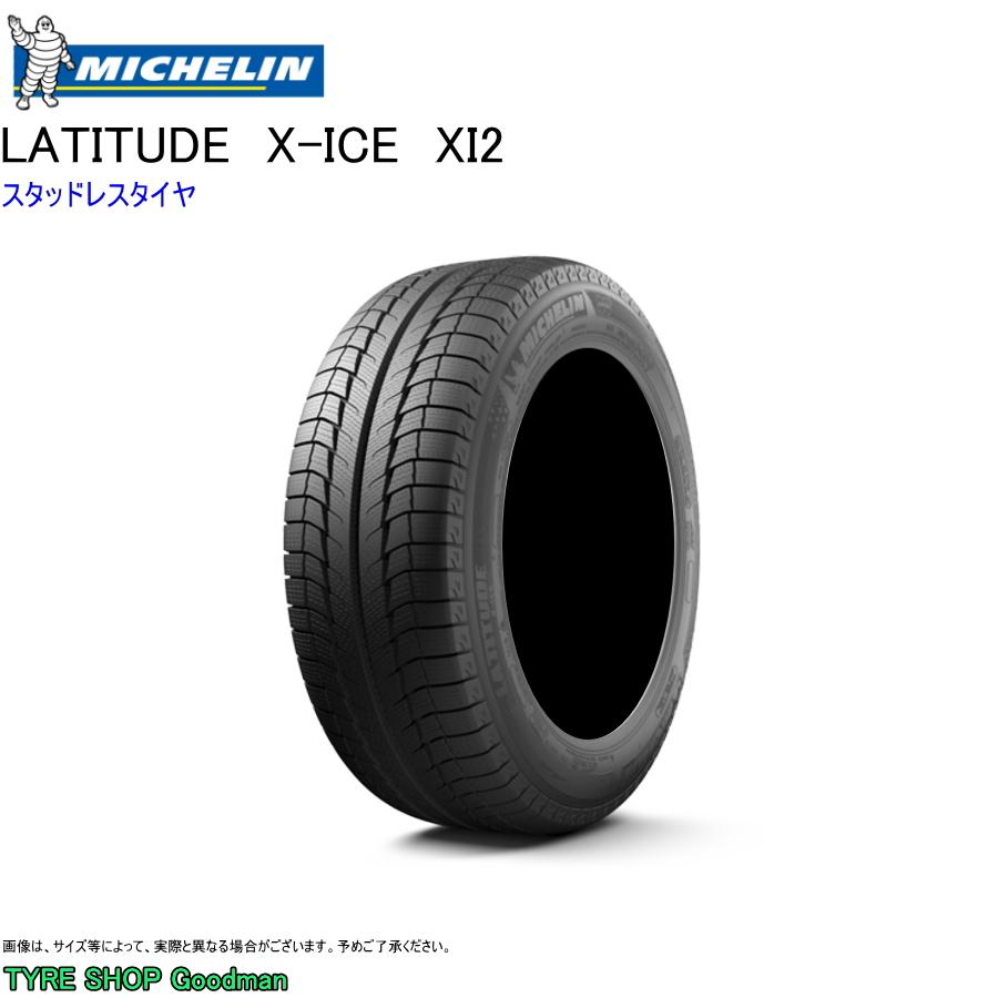 スタッドレス 235/65R16 103T ミシュラン ラティチュード X-ICE XI2 スタッドレスタイヤ (個人宅不可)(16インチ)(235-65-16)