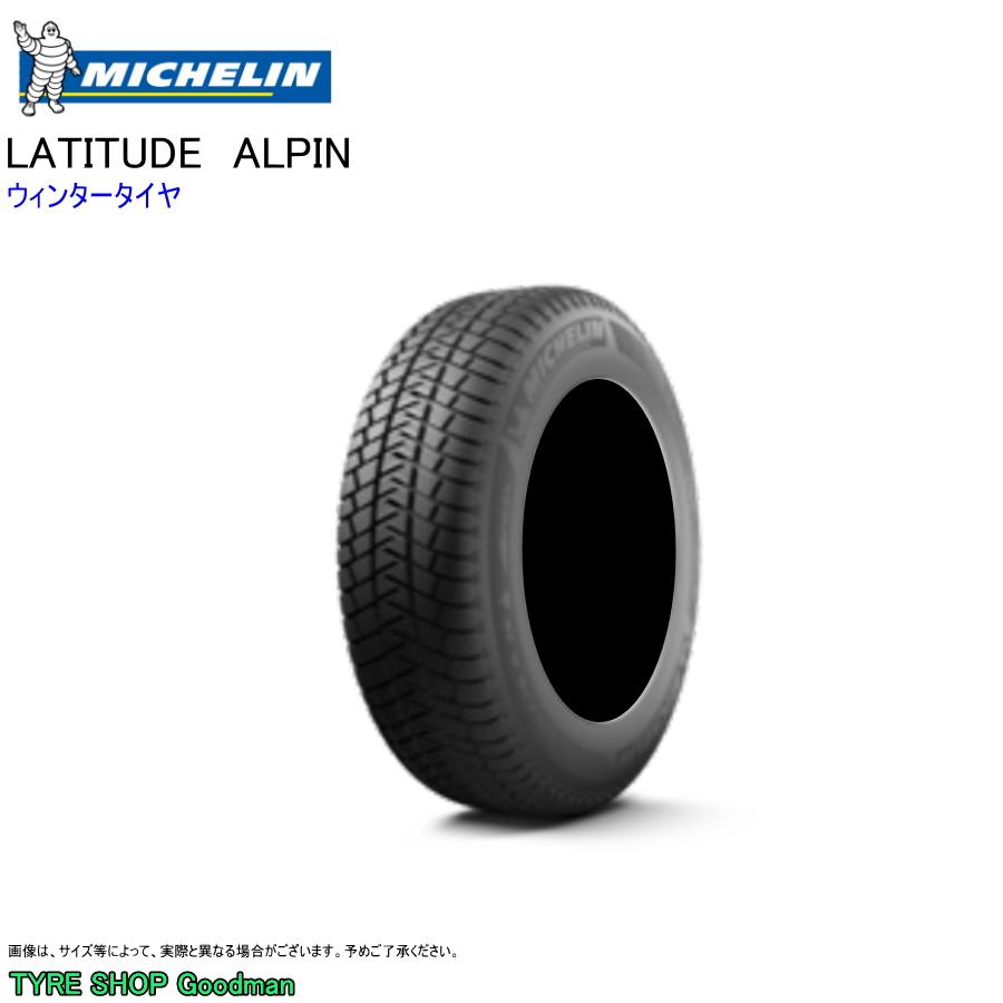 ウィンター 255/55R18 109V XL N0 ミシュラン ラティチュード アルペン (ポルシェ承認) ウィンタータイヤ (スタッドレスタイヤではありません)(255-55-18)