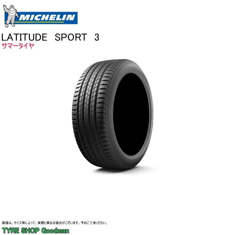ミシュラン 265/40R21 101Y N2 ラティチュード スポーツ3 (ポルシェ承認) サマータイヤ (オンロード)(4WD SUV)(低燃費)(21インチ)(265-40-21)
