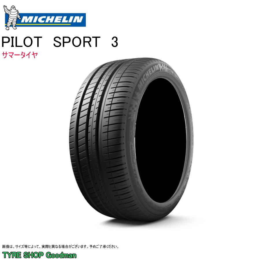 ミシュラン 275/35R18 95Y MO パイロットスポーツ3 (メルセデスベンツ承認) サマータイヤ (スポーツ)(乗用車用)(18インチ)(275-35-18)