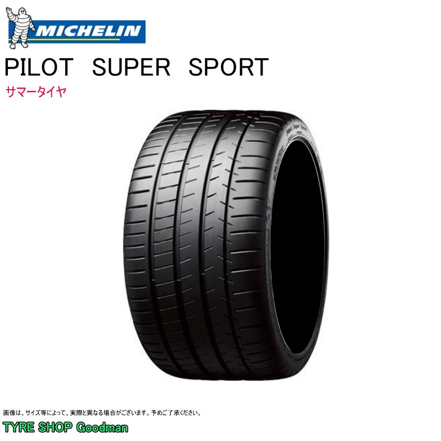 最適な価格 ミシュラン 285/40R19 (103Y) N0 パイロットスーパースポーツ (ポルシェ承認) サマータイヤ (スポーツ)(乗用車用)(19インチ)(285-40-19), 木らく部 4dbca1aa