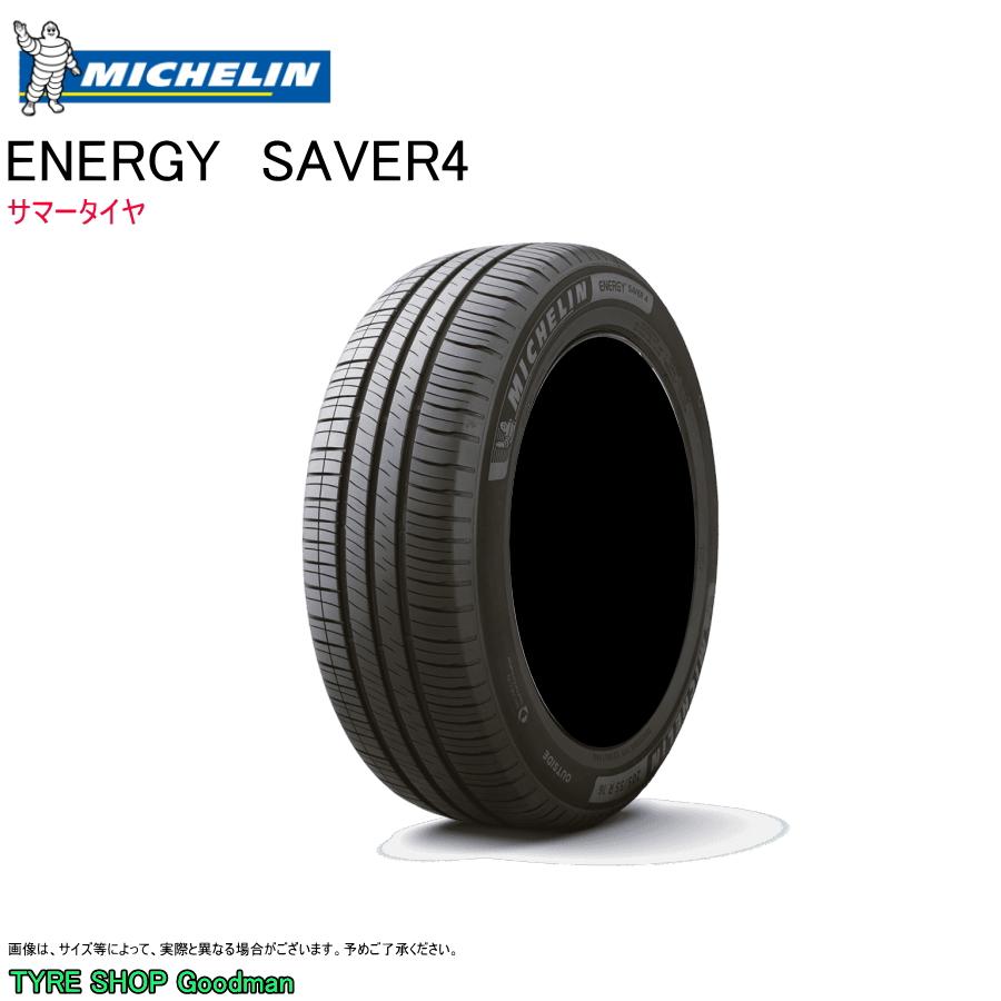 ミシュラン 175/55R15 77V セイバー4 エナジー サマータイヤ (2020年新商品)(低燃費)(乗用車用)(15インチ)(175-55-15)