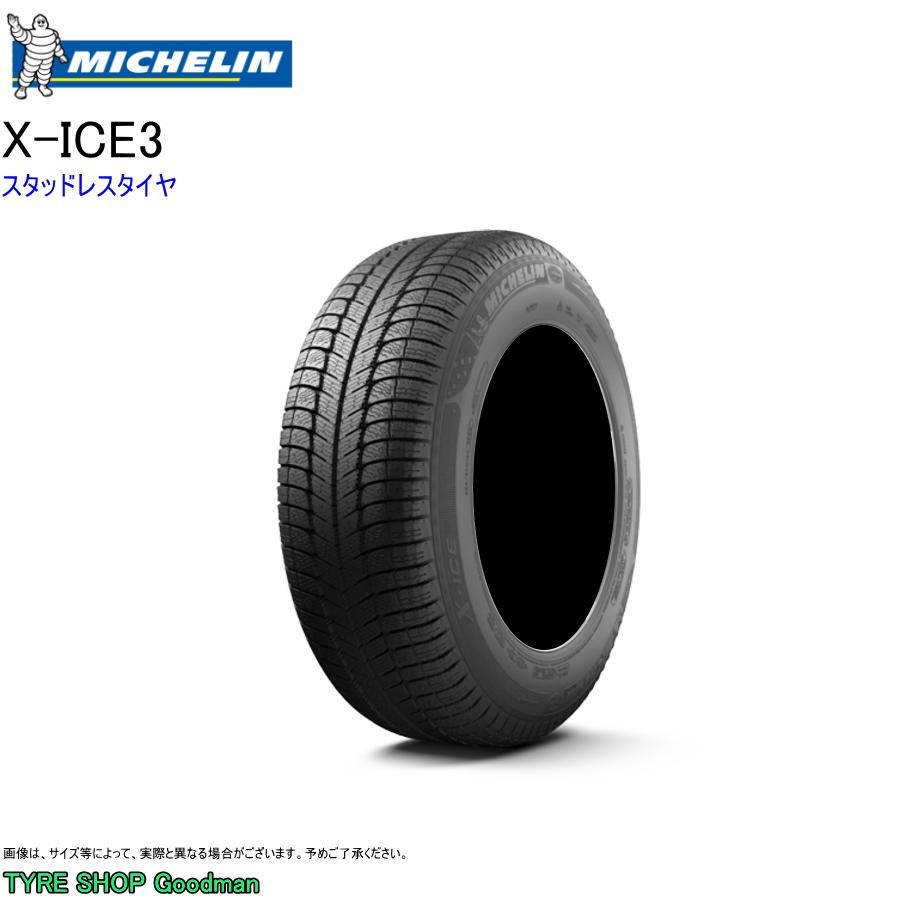 スタッドレス 215/55R18 99H XL ミシュラン X-ICE XI3 スタッドレスタイヤ (18インチ)(215-55-18)