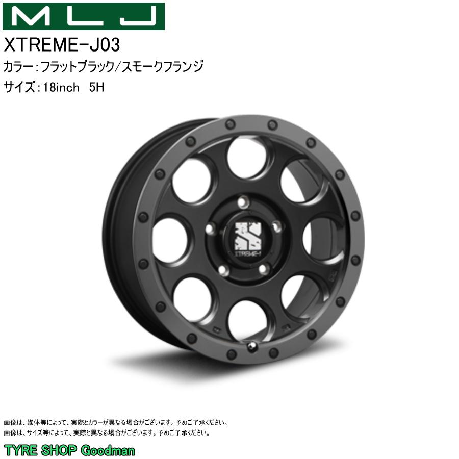 エクストリームJ03 18×8.0J インセット 40 5穴 P.C.D 114.3 ブラック/スモークフランジ MLJ エクストレイル (ホイール単品)(18インチ)(8-18 +40 5/114)