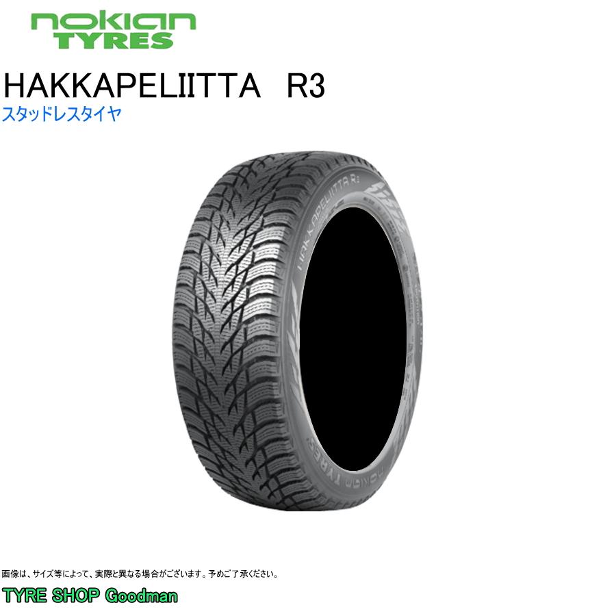 スタッドレス 205/65R16 99R XL ノキアン ハッカペリタR3 スタッドレスタイヤ (16インチ)(205-65-16)