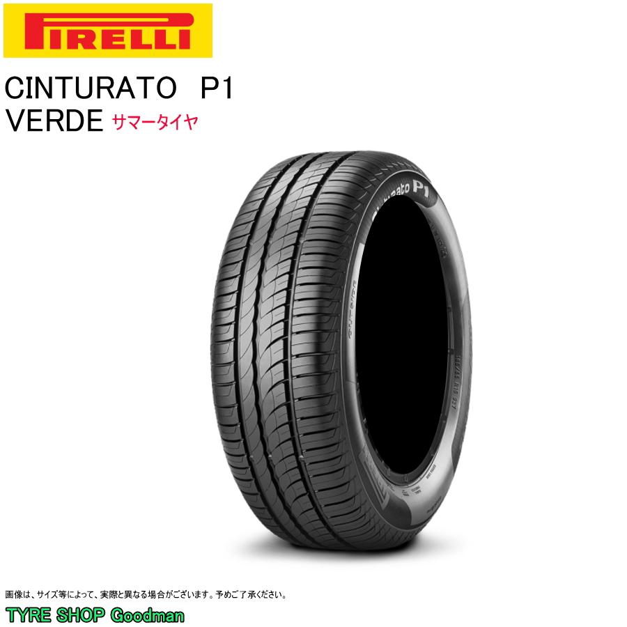 ピレリ 195/55R16 87V P1 ヴェルデ チントゥラート サマータイヤ (低燃費)(乗用車用)(16インチ)(195-55-16)