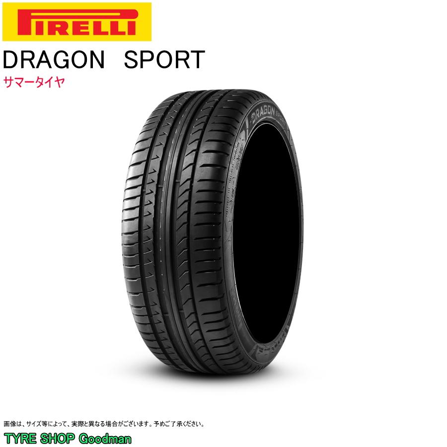 ピレリ 225/45R17 91W ドラゴン スポーツ サマータイヤ (スポーツ)(乗用車用)(17インチ)(225-45-17)
