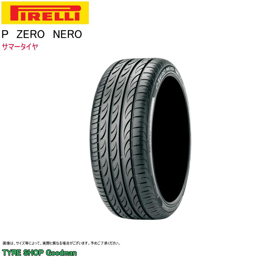 ピレリ 215/45R17 91Y XL ネロ Pゼロ サマータイヤ (スポーツ)(乗用車用)(17インチ)(215-45-17)