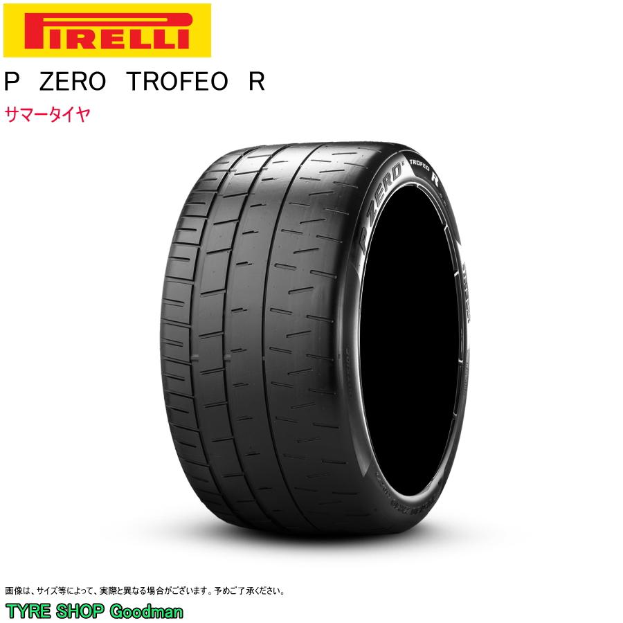 ピレリ 305/30R20 (103Y) トロフェオR Pゼロ サマータイヤ (競技)(モータースポーツ)(20インチ)(305-30-20)