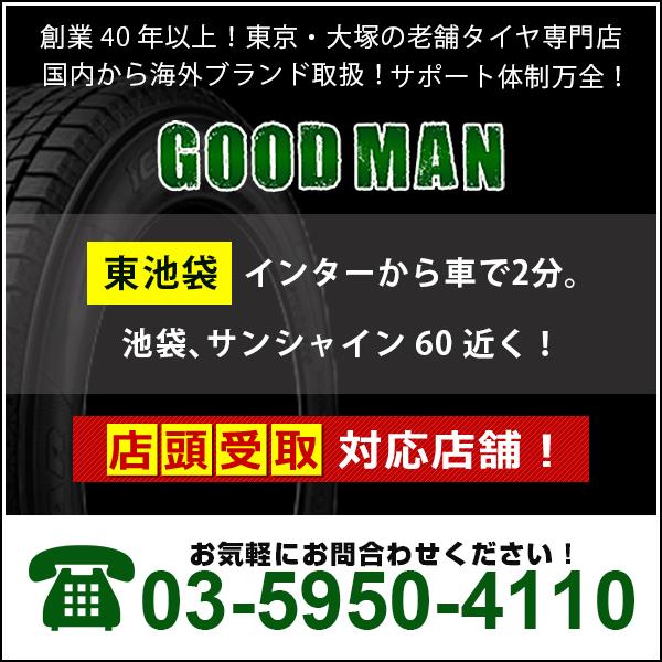 横滨广告卡车A048 165/55R12 M配合物